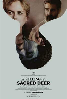 The Killing of a Sacred Deer poster #1511374