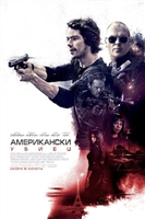 American Assassin #1511386 movie poster