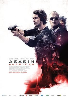 American Assassin poster #1511388