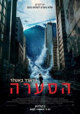 Geostorm poster #1511411