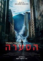 Geostorm #1511411 movie poster