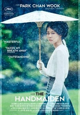 The Handmaiden  poster #1511500