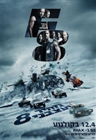 The Fate of the Furious #1511580 movie poster