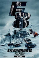 The Fate of the Furious #1511581 movie poster