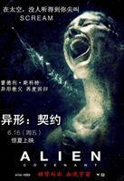 Alien: Covenant  #1511627 movie poster