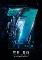 Alien: Covenant  #1511630 movie poster