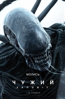 Alien: Covenant  #1511641 movie poster