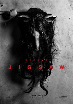 Jigsaw poster #1512015