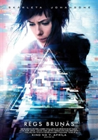 Ghost in the Shell (2017) movie poster #1512058