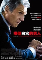 Mark Felt: The Man Who Brought Down the White House #1512094 movie poster