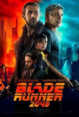 Blade Runner 2049 poster #1512100
