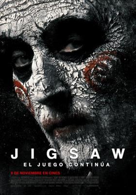 Jigsaw poster #1512293