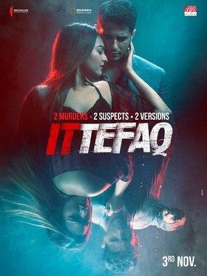 Ittefaq poster #1512333
