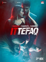 Ittefaq #1512333 movie poster