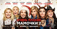 A Bad Moms Christmas #1512366 movie poster