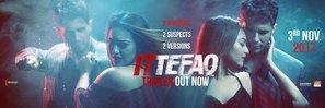 Ittefaq poster #1512784