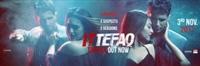Ittefaq #1512784 movie poster