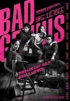 Bad Genius movie poster