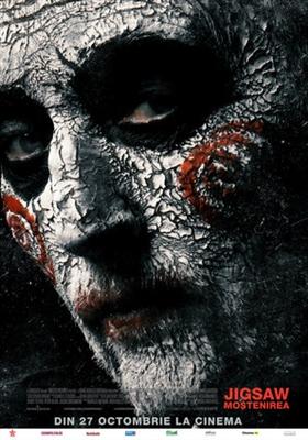 Jigsaw poster #1512996