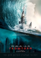 Geostorm #1513019 movie poster