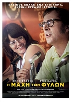Battle of the Sexes #1513838 movie poster