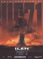 u571 movie poster 659470 movieposters2com