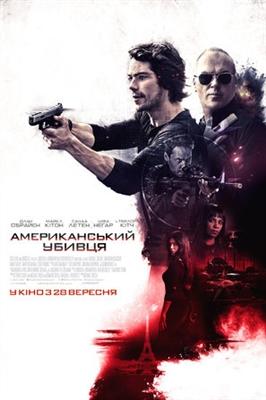 American Assassin poster #1514209