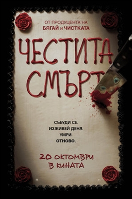 Happy Death Day poster #1514238