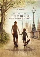Goodbye Christopher Robin #1514328 movie poster