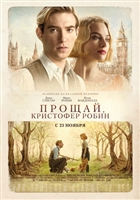 Goodbye Christopher Robin #1514330 movie poster