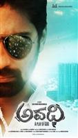Avadhi movie poster