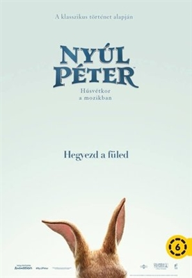 Peter Rabbit poster #1515416