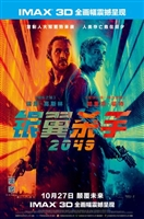 Blade Runner 2049 #1515428 movie poster