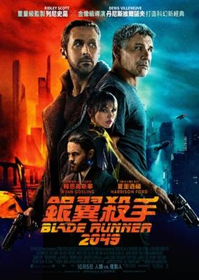 Blade Runner 2049 poster #1515430