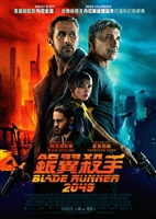 Blade Runner 2049 #1515430 movie poster