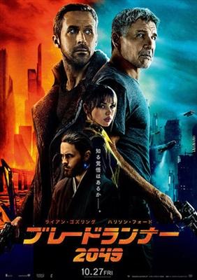 Blade Runner 2049 poster #1515432