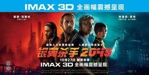 Blade Runner 2049 poster #1515436