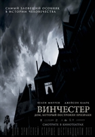 Winchester #1515506 movie poster