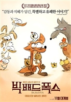 Big Bad Fox movie poster