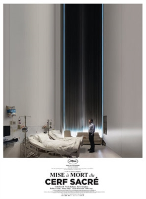 The Killing of a Sacred Deer poster #1515851