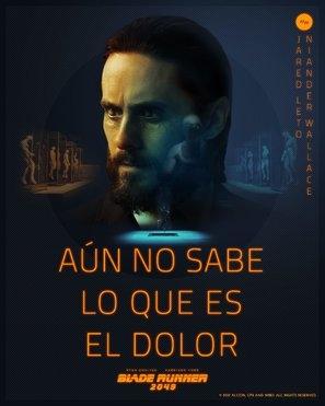 Blade Runner 2049 poster #1516222
