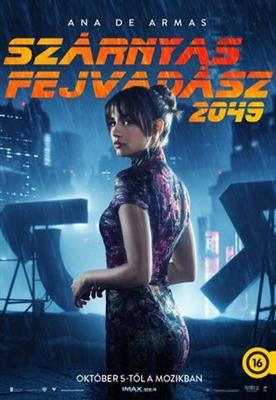 Blade Runner 2049 poster #1516251
