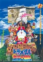 Doraemon: Nobita no nankai daibôken movie poster