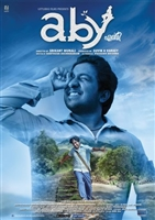 Aby movie poster