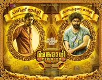 Angamaly Diaries movie poster