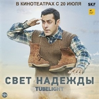 Tubelight (2017) movie posters