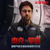 Geostorm #1516797 movie poster
