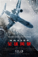 Geostorm #1516799 movie poster