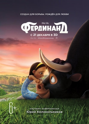 The Story of Ferdinand  poster #1516989