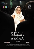 Asmaa movie poster